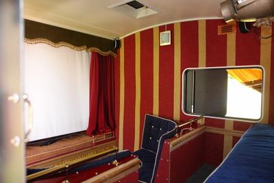 solar movie theatre